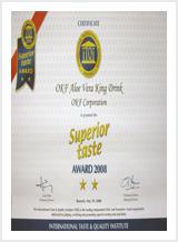 ITQI Award (2008)