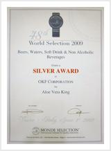 Monde Selection Award (2009)